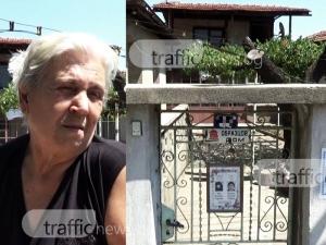 Осъдиха крадците, счупили челюстите на семейство край Пловдив ВИДЕО