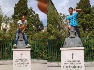 Роми се гаврят с паметник на митрополит СНИМКИ
