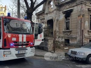 Божиловият чифлик е къщата, която горя днес в Пловдив СНИМКИ