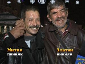Пловдивските пийняци с нови лафове ВИДЕО