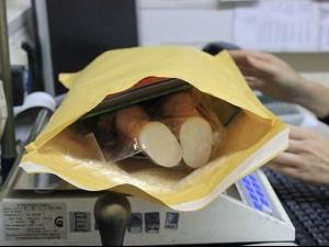 Пращаме лукчета и чубрица в чужбина за празниците