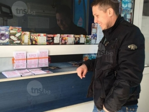 Пловдивчанинът-тотомилионер напусна работа, ще обикаля света ВИДЕО