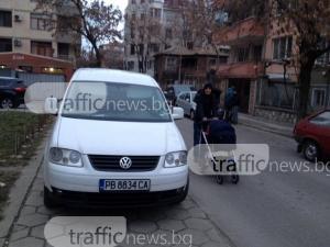 Обърнат наопаки Пловдив: фолксваген зае целия тротоар, татко с количка маневрира между колите СНИМКИ