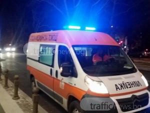 Дете на годинка издъхна в Пловдив, ударило се при игра с братчето си