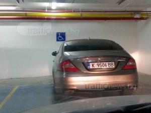 Кърджалиец паркира като шейх на инвалидно място в пловдивски мол СНИМКА