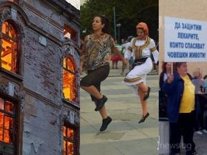 Стихиите, които люляха Пловдив през 2016: Пламъци, мълчалив гняв и сълзи ОБЗОР