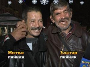 Пловдивските Пийняци станаха Господари на седмицата ВИДЕО