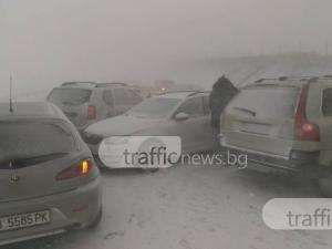 Снежният ад на автомагистрала
