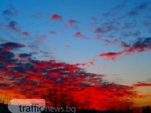 Любов витае в небето над Пловдив СНИМКИ