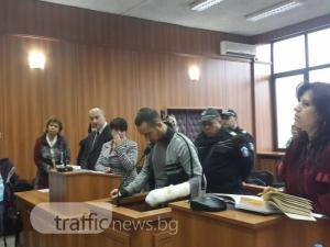 Годеникът, който заби нож в сърцето на годеницата си, опитал да се самоубие в ареста СНИМКИ+ВИДЕО