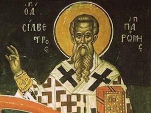 Днес почитаме Свети Силвестър