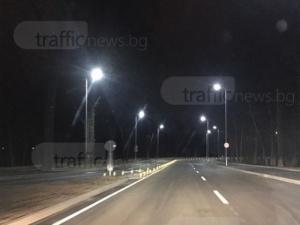 Най-новата пловдивска улица най-после светна СНИМКИ
