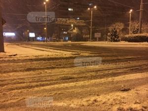 Арктическият студ настъпва в Пловдив с -21 градуса, обявиха жълт код за обилен сняг