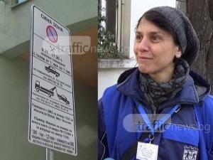 Пловдивчани искат улиците им да станат Синя зона, увеличението от 2 лева през май