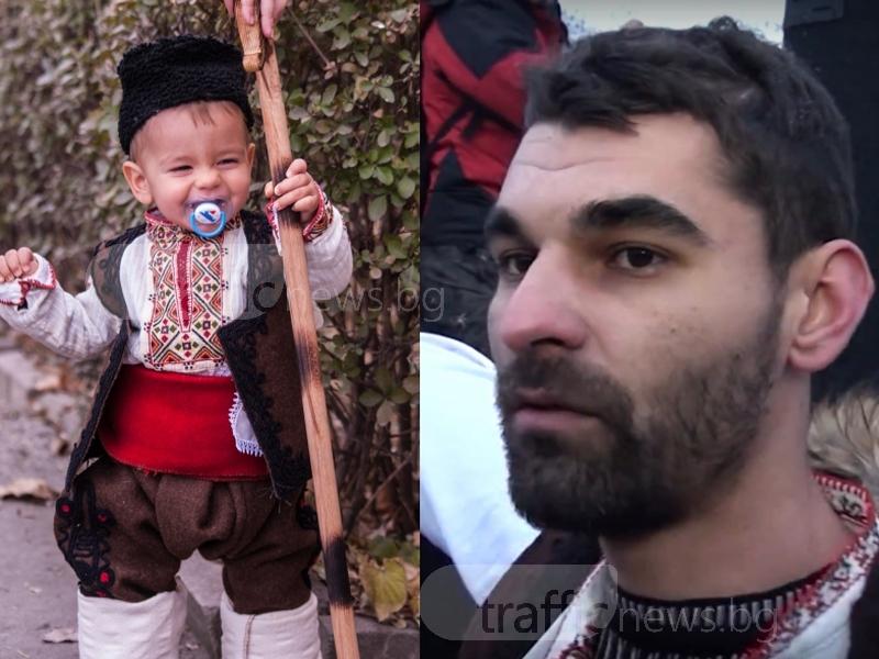 Разказ от първо лице: Пловдивчанинът, който влезе в леденото хоро с едногодишния си син ВИДЕО