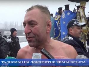 Пловдивчанинът, който хвана кръста: Пожелавам си здраве и успех за България! ВИДЕО