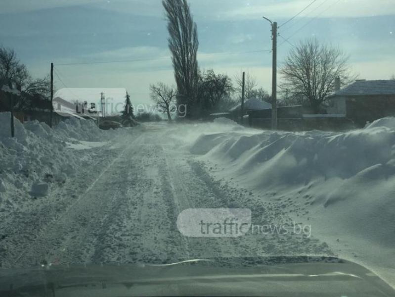 Непроходими пътища в Пловдивско, снежни преспи блокират движението ВИДЕО
