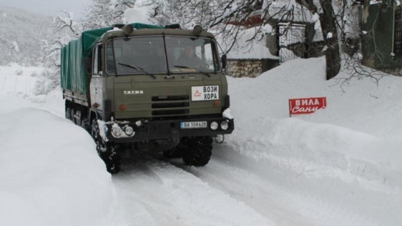 Военни спасиха цигански оркестър в снега, жена роди в линейка