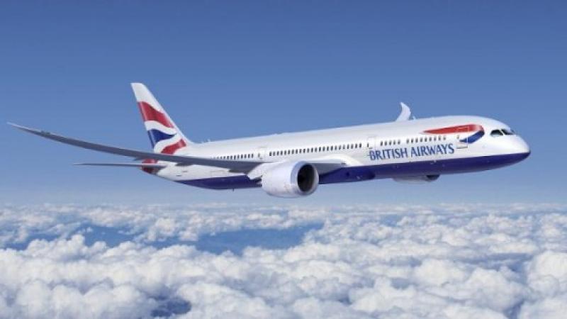 Над 2000 служители на British Airways излязоха на протест