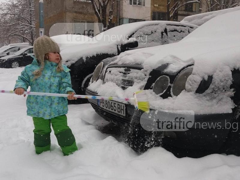 Най-малката пловдивчанка, която излезе да чисти в снега СНИМКИ