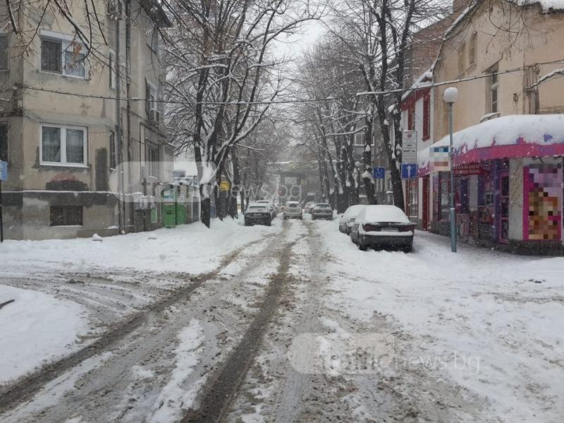 На Синя зона в Пловдив - само с джип, плаща се, ако е чисто СНИМКИ