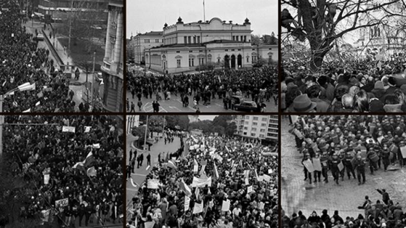 20 години от обсадата на Парламента