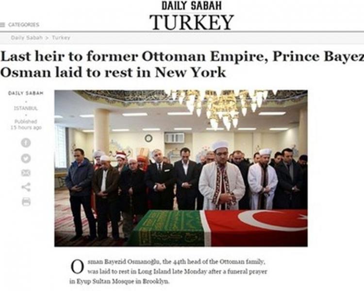 Почина последният наследник на Османската империя