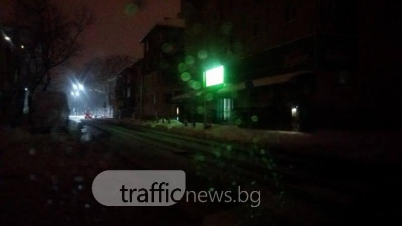 Половин Пловдив угасна! Оживени булеварди се осветяват само от снега СНИМКИ