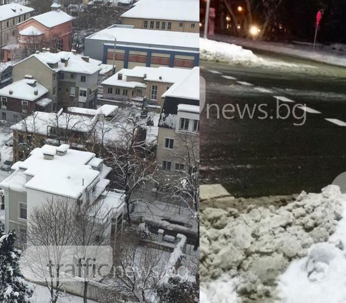 Главните улици на Пловдив - мед, тротоарите опасни, магистралата за Бургас - писта СНИМКИ