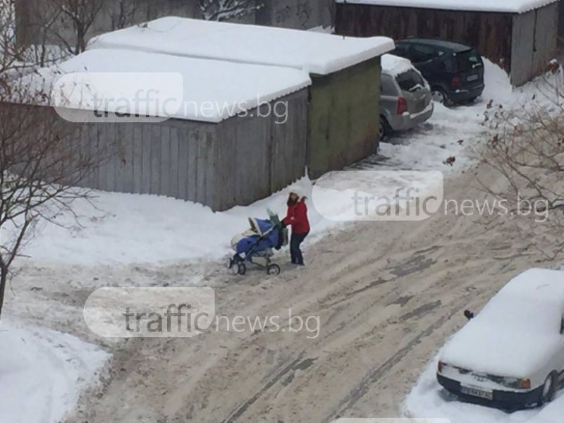Да си майка с бебе в зимен Пловдив, си е истинско предизвикателство ВИДЕО+СНИМКИ