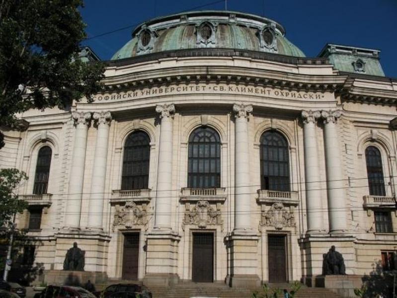Тест с до 20 въпроса и по-кратки теми на изпита в Софийския университет