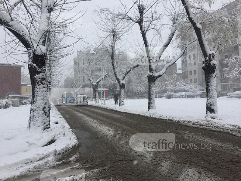 Задава се нов 5-дневен снеговалеж в Пловдив!