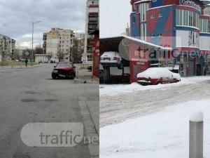 """Кола на полицай """"чукна"""" месец на улица в Тракия, институциите не смеят да я вдигнат СНИМКИ"""
