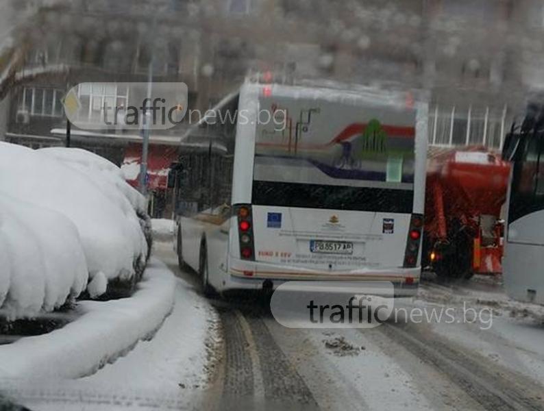 Автобус от градския транспорт поднесе и удари пешеходка в Тракия