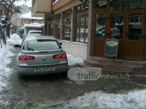 Шофьор завзе почистен тротоар в Кючука, на пешеходците - много им здраве СНИМКА