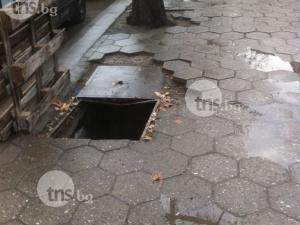 Мъж падна в 6-метрова шахта, докато разхожда кучето си