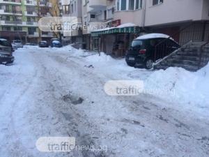 Опасност от поледици в Пловдив днес, от понеделник ни очаква снежна седмица