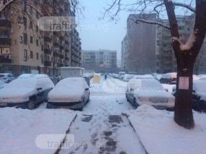 Пловдив се сдоби с нова снежна покривка, валежите продължават