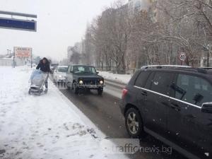 Жълт код за валежи и поледици днес в Пловдив