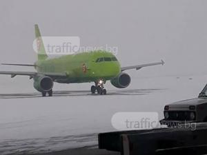Летище Пловдив - опасно за кацане! Полети се пренасочват за София СНИМКИ