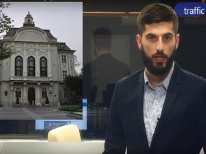 ОБЗОР НА ДЕНЯ: Общински съветници предвиждат нови обвинения за Тотев (ВИДЕО)