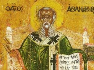 """Атанасовден е! Честит празник на всички с """"безсмъртни"""" имена"""