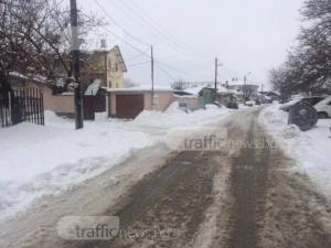 """Предизвикателство пред пловдивчани: Преминете през улица """"Остромила"""" ВИДЕО"""