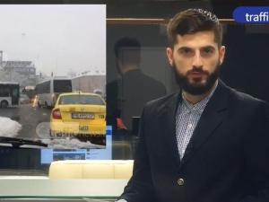 ОБЗОР НА ДЕНЯ: Разбити и замръзнали улици мъчат шофьорите в Пловдивско ВИДЕО