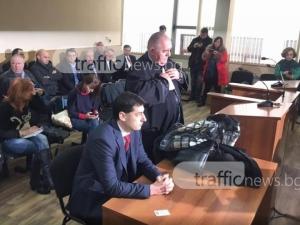 Съдът потвърди! Иван Тотев ще плати 20 000 лева парична гаранция