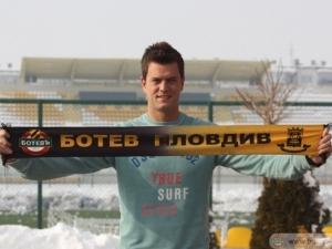 Ботев привлече вратар, играл в Лудогорец, Нафтекс и Левски