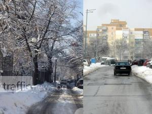 Чистота: 1 метър и 20 см сняг в Пловдив, градът е проходим! СНИМКИ
