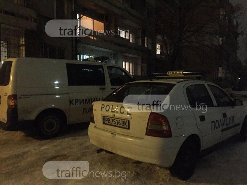 Пиян изстреля 22 патрона в Пловдив, полиция на място СНИМКИ