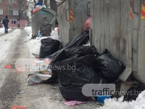 И Чистота се скова от студа! Контейнери в Смирненски преливат от дни СНИМКИ