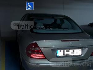Жена паркира с пълното си право на място за инвалиди в мол в Пловдив